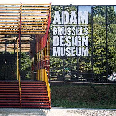 adam-design-museum-belgium-design-spots