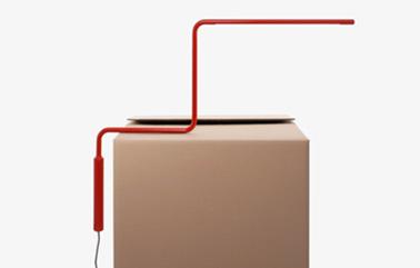 Balance Light lamp design by Nathalie Dewez