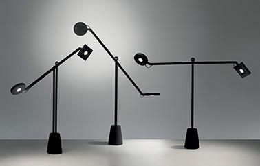 Equilibrist lam design by Jean Nouvel