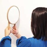 COMPAGNON Mirror 5
