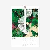 Wanderlust - Calendar 2020 10