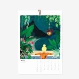 Wanderlust - Calendar 2020 13