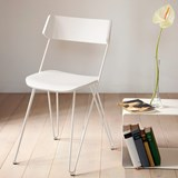 IBSEN ONE Chair - white 2