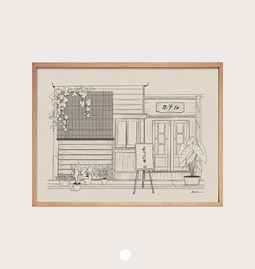 Illustration Nagomi